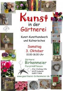 Kunst in der Gärtnerei-Plakat